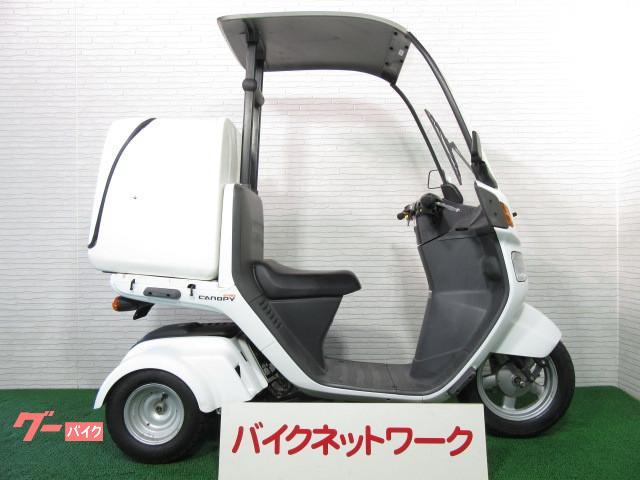 ホンダ ジャイロキャノピー 4st Fタイヤ新品の画像(愛知県