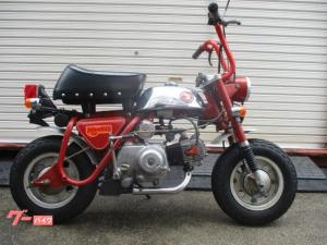 ホンダ/モンキー Z50A型 両手ブレーキ エンジンリフレッシュ済み