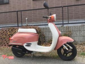 ホンダ/ジョルノ 2スト ピンク