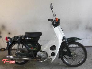 ホンダ/スーパーカブC50 緑 フロントブレーキ新品 シート新品