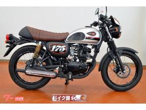カワサキ/W175Cafe 2020年NEWモデル 国内未発売モデル