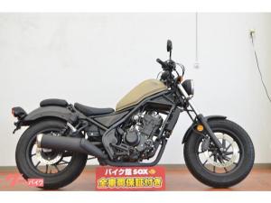 ホンダ/レブル250 2019年モデル