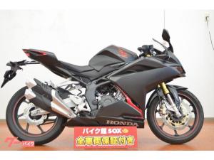 ホンダ/CBR250RR 2019年モデル