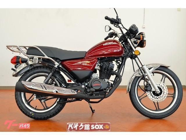 ホンダ LY125Fi 国内未発売モデルの画像(静岡県