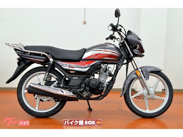ホンダ CD110デラックス 国内未発売モデルの画像(静岡県