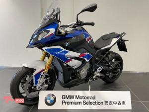 BMW/S1000XR・プレミアムスタンダード・2018年モデル・HPカラー・ワンオーナー・BMWプレミアムセレクション認定中古車
