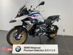 BMW/R1250GS・Pライン・HP・DTC・DESA・クイックシフト・ETC・ワンオーナー・BMWプレミアムセレクション認定中古車