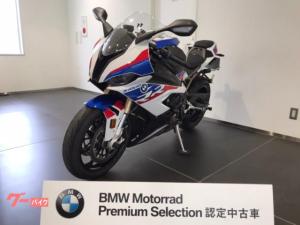 BMW/S1000RR・盗難警報装置・アクスルプロテクター・ラジエターガード・Mレバー・USB電源・BMWプレミアムセレクション認定中古車
