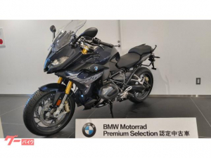 BMW/R1250RS・2020年モデル・プレミアムライン・ヨーロピアンスタンダードシート
