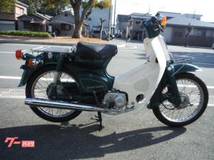 ホンダ/スーパーカブ90DX・セル付き