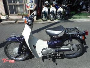 ホンダ/スーパーカブ50DX・キャブ最終モデル