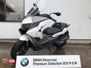BMW/C400GT 認定中古車
