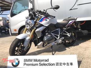 BMW/R1250R 認定中古車