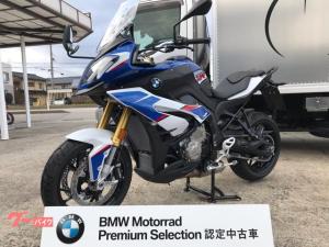 BMW/S1000XR 認定中古車
