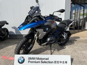 BMW/R1200GS プレミアムスタンダード 認定中古車