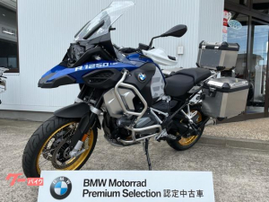 BMW/R1250GS Adventure 認定中古車
