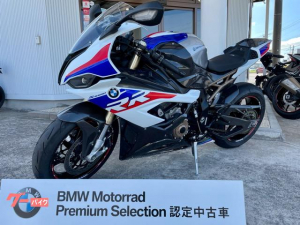 BMW/S1000RR 認定中古車