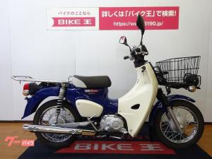 ホンダ/スーパーカブ50プロ 大型リヤキャリア装備 2019年モデル