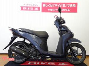 ホンダ/Dio110 フルノーマル 2019年モデル