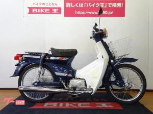 ホンダ/スーパーカブ50 4速セル付き 1987年モデル