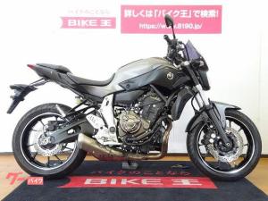 ヤマハ/MT-07 2014年モデル スクリーン装備