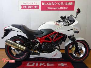 ホンダ/VTR250F ハーフカウルモデル