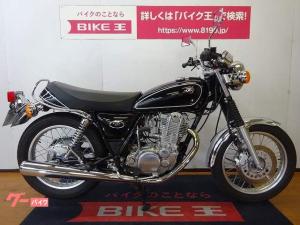 ヤマハ/SR400 フルノーマル 2004年モデル