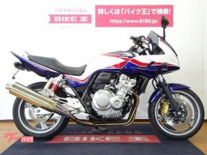 ホンダ/CB400Super ボルドール VTEC Revo ハンドル エンジンガード フェンダーレス 2008年モデル