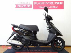 ヤマハ/JOG ZR フルノーマル 2013年モデル