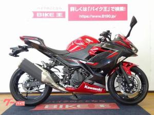カワサキ/Ninja 400 フルノーマル 2019年モデル