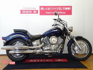 ヤマハ/ドラッグスター1100 フルノーマル