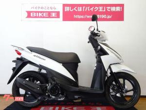 スズキ/アドレス110 フルノーマル 2013年モデル