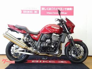 カワサキ/ZRX1200 DAEG バックステップ スライダー