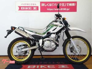 ヤマハ/セロー250 ファイナルエディション 2020年モデル