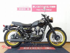 カワサキ/W800 スペシャルエディション サドルバックステー