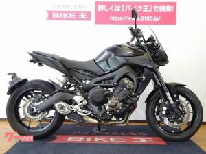 ヤマハ/MT-09 ABS マットブラックカラー スライダー装備