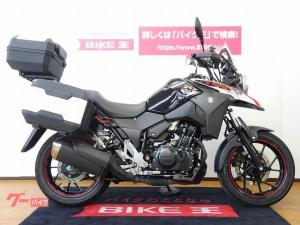 スズキ/V-ストローム250 ABS フルパニア 2020年モデル