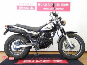 ヤマハ/TW225E フルノーマル スペシャルエディション 2007年モデル