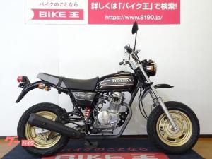 ホンダ/Ape100 フルノーマル 2008年モデル
