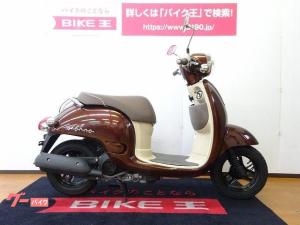 ホンダ/ジョルノ フルノーマル 2011年モデル
