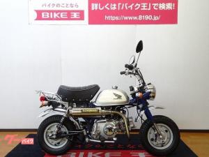 ホンダ/モンキー 88ccボアアップ ヨシムラマフラー 2012年モデル