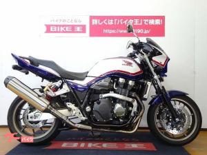 ホンダ/CB1300Super Four ビキニカウル エンジンガード スライダー