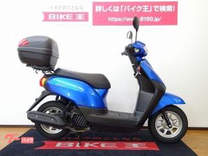 ホンダ/タクト 2019年モデル トップBOX
