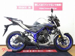 ヤマハ/MT-03(320cc)2016年モデル グリップヒーター リヤキャリア