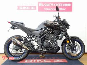 ヤマハ/MT-25 2020年モデル ヨシムラマフラー レバーカスタム