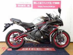 カワサキ/Ninja 400 2017年モデル エンジンスライダー