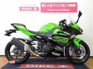カワサキ/Ninja 400  2018年式 エンジンスライダー レバーカスタム