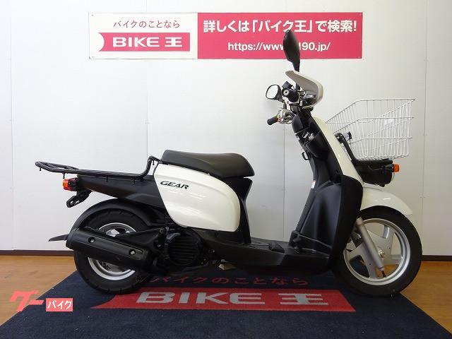 ヤマハ GEAR グリップヒーター装備 2015年モデルの画像(長野県