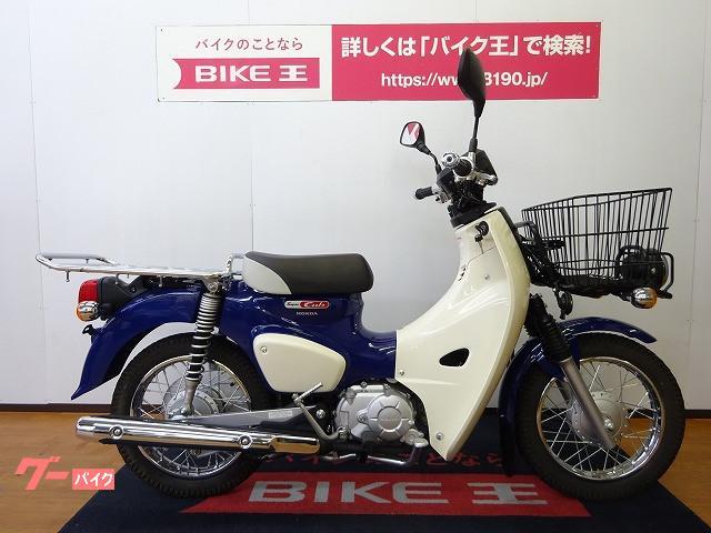 ホンダ スーパーカブ50プロ 大型リヤキャリア装備 2019年モデルの画像(長野県