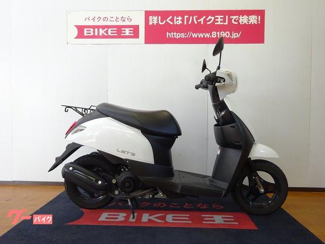 スズキ レッツ リヤキャリア装備 2018年モデルの画像(長野県